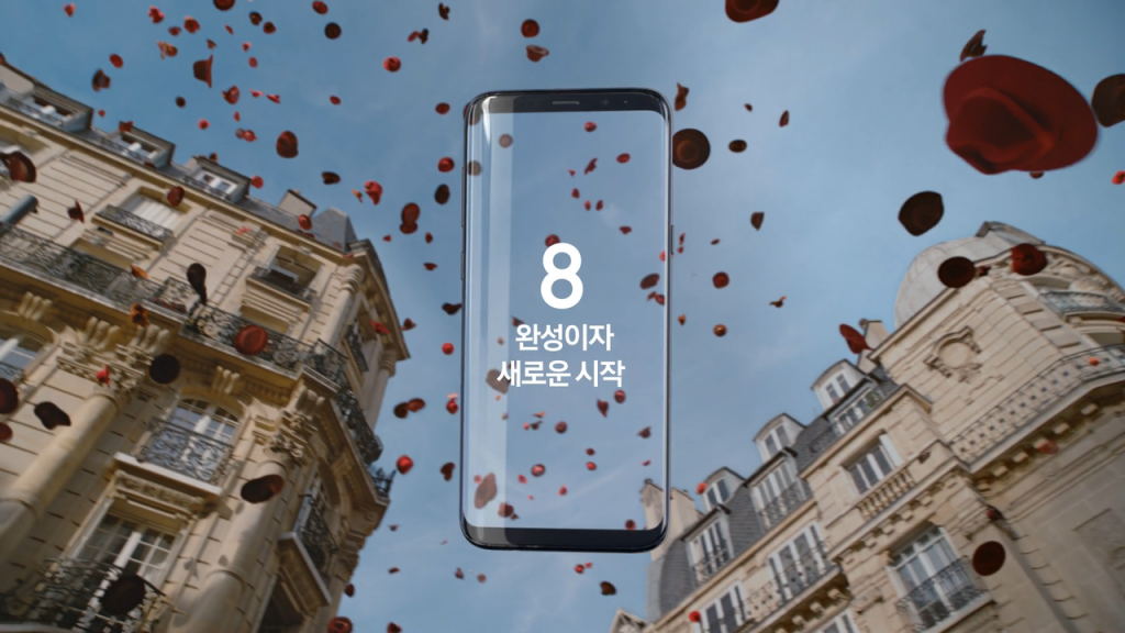 SAMSUNG GALAXY S8 « HAT »