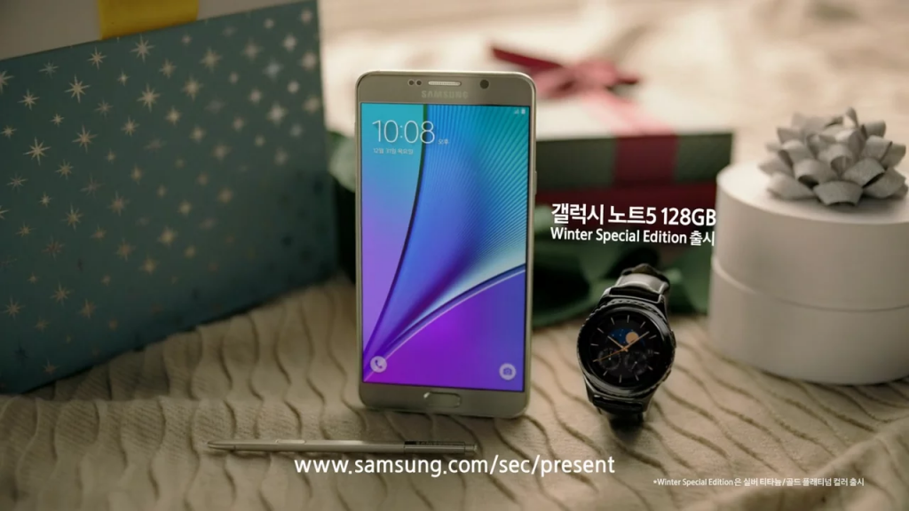Samsung Gear S2 & Note 5 « Gift »